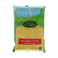 Green Valley Moong Dal 1kg