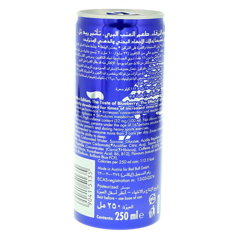 Red-Bull-The-Blue-Edition-Energy-Drink-250ml