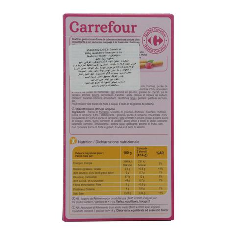 Carrefour-Raspberry-Flutes-100g