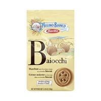 Barilla Mulino-Bianco Baiochhi 150GR
