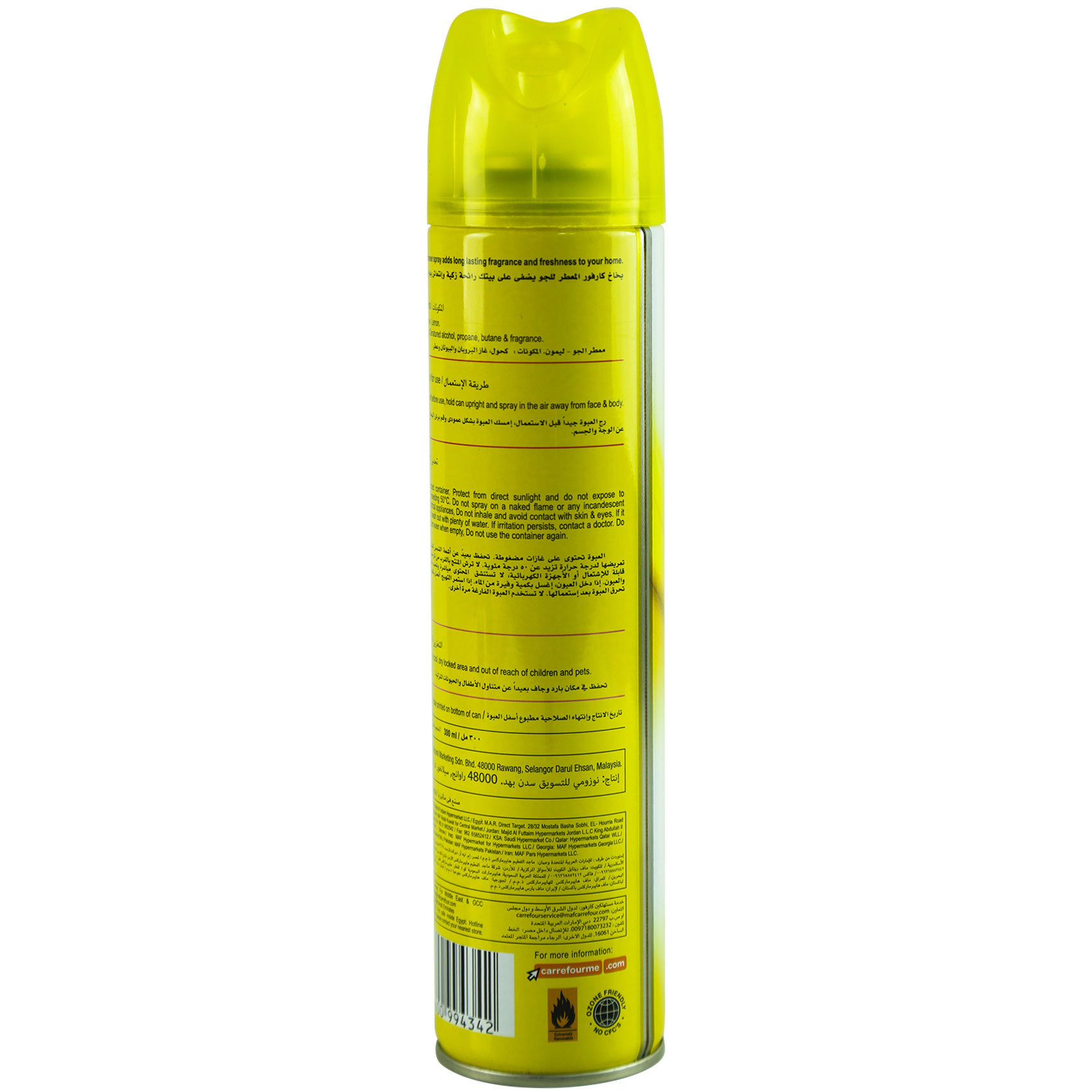 CRF AIR FRESHENER LEMON 300ML