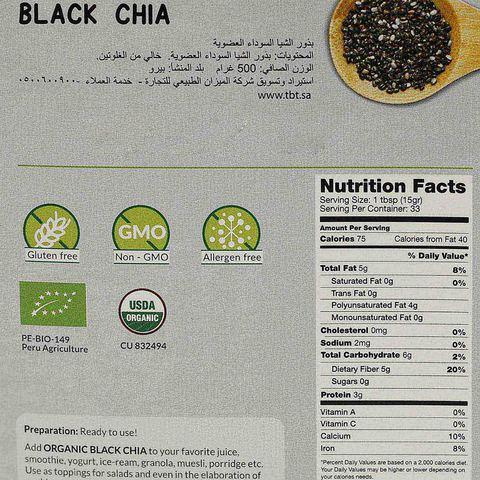 Agrofino-Black-Chia-Seeds-500-g