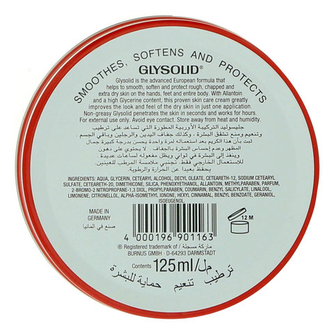 Glysolid-Glycerin-Cream-125ml