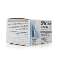 Swiss Images Absolute Radiance White Day Cream