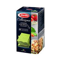 Barilla Pasta Lasagne N190 500GR