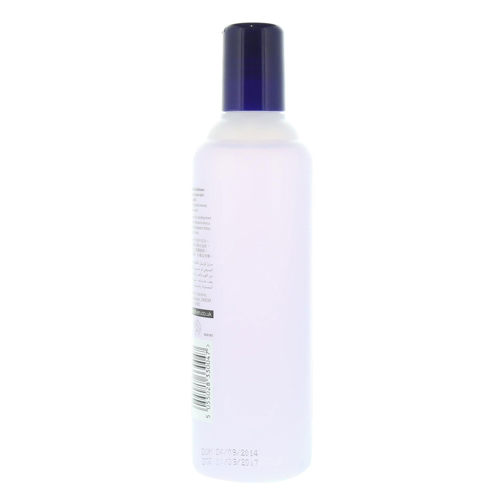 ENLIVEN N/POLISH REMOVER&COND 250ML