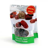 Janeya Natural Dates 300g x2
