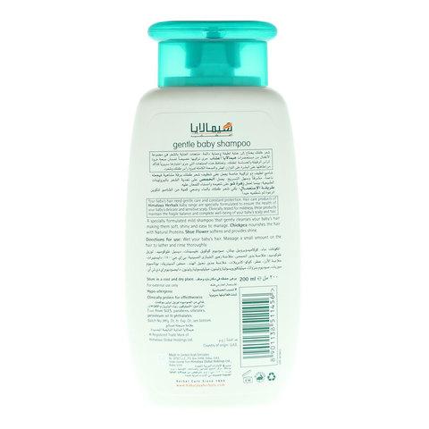 Himalaya-Gentle-Baby-Shampoo-200ml