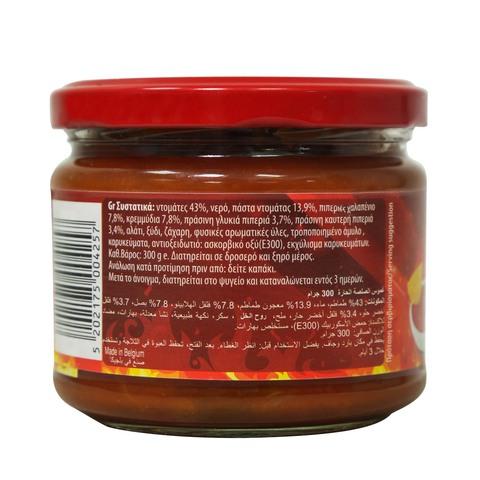 El-Sabor-Hot-Salsa-Dip-300g