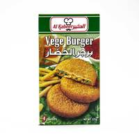 Al Kabeer Vegetable Burger 240 g