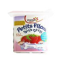 Yoplait Petit Filous Strawberry 50g