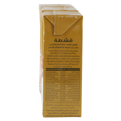 Kdd-Thick-Cream-250ml-x3