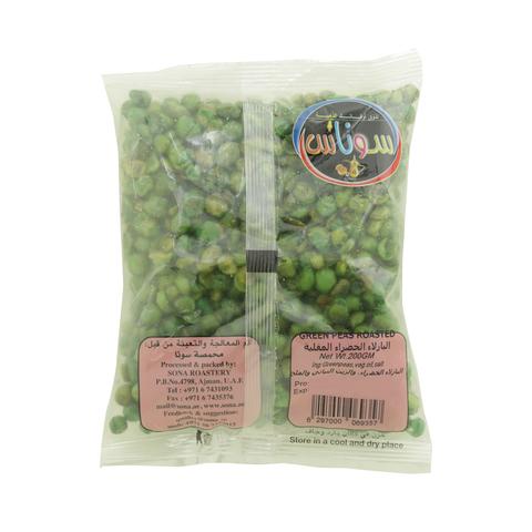 Sona's-Green-Peas-Roastes-200g