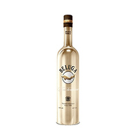 Beluga Noble Celebration Vodka 40%V Alcohol 70CL