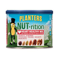 Planters Nutrition Heart Healthy Mix 276GR