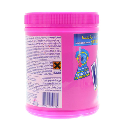 Vanish-Oxi-Action-1Kg