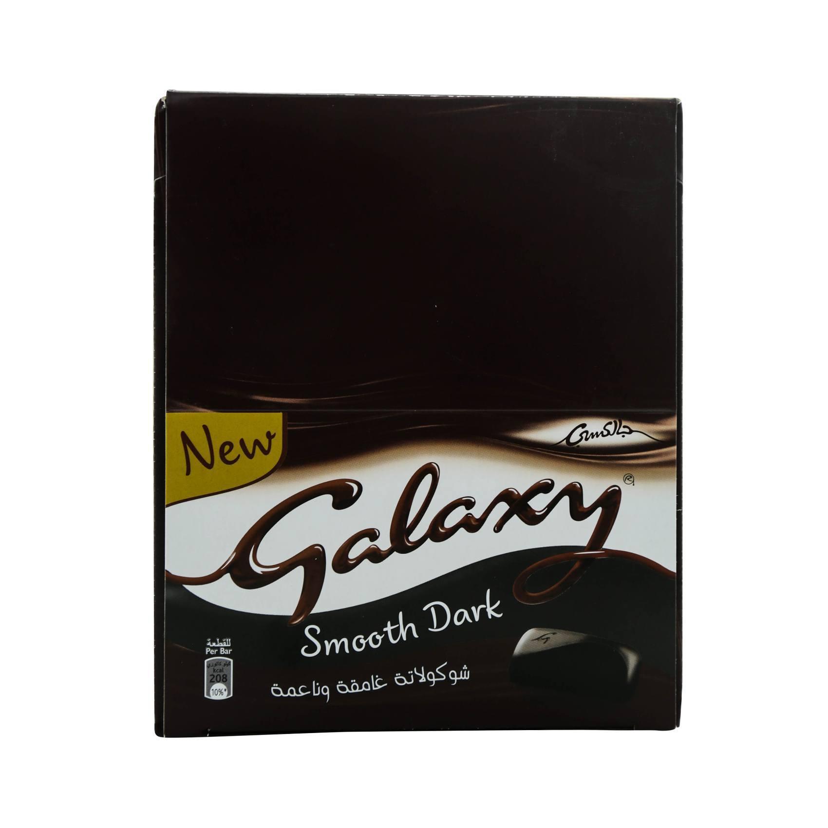 GALAXY DARK CHOCOOLATE 40GX24