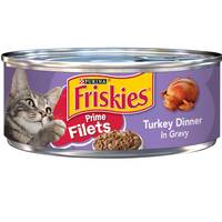 Purina Friskies Prime Filets Turkey Wet Cat Food 156g