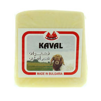 Kaval Sheep Cheese 500g