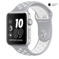 Apple Watch Series 2 Nike+ 38mm Silver Aluminium Case With Flat Silver White Sport Band