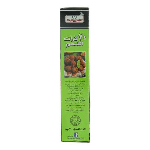 Al-Kabeer-Meat-Balls-300g