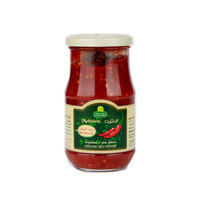 Halwani Ground Red Pepper In Olive Oil 375 g