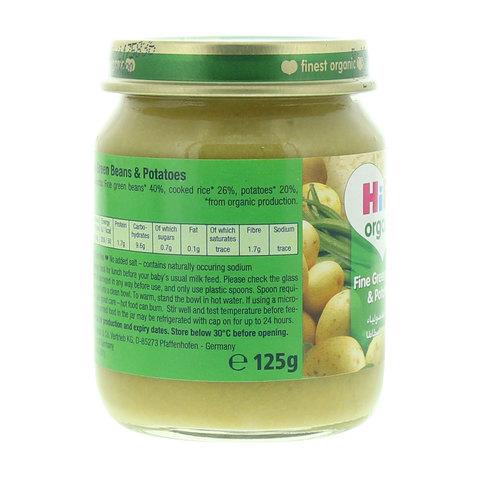 Hipp-Organic-Fine-Green-Beans-&-Potatoes-125g
