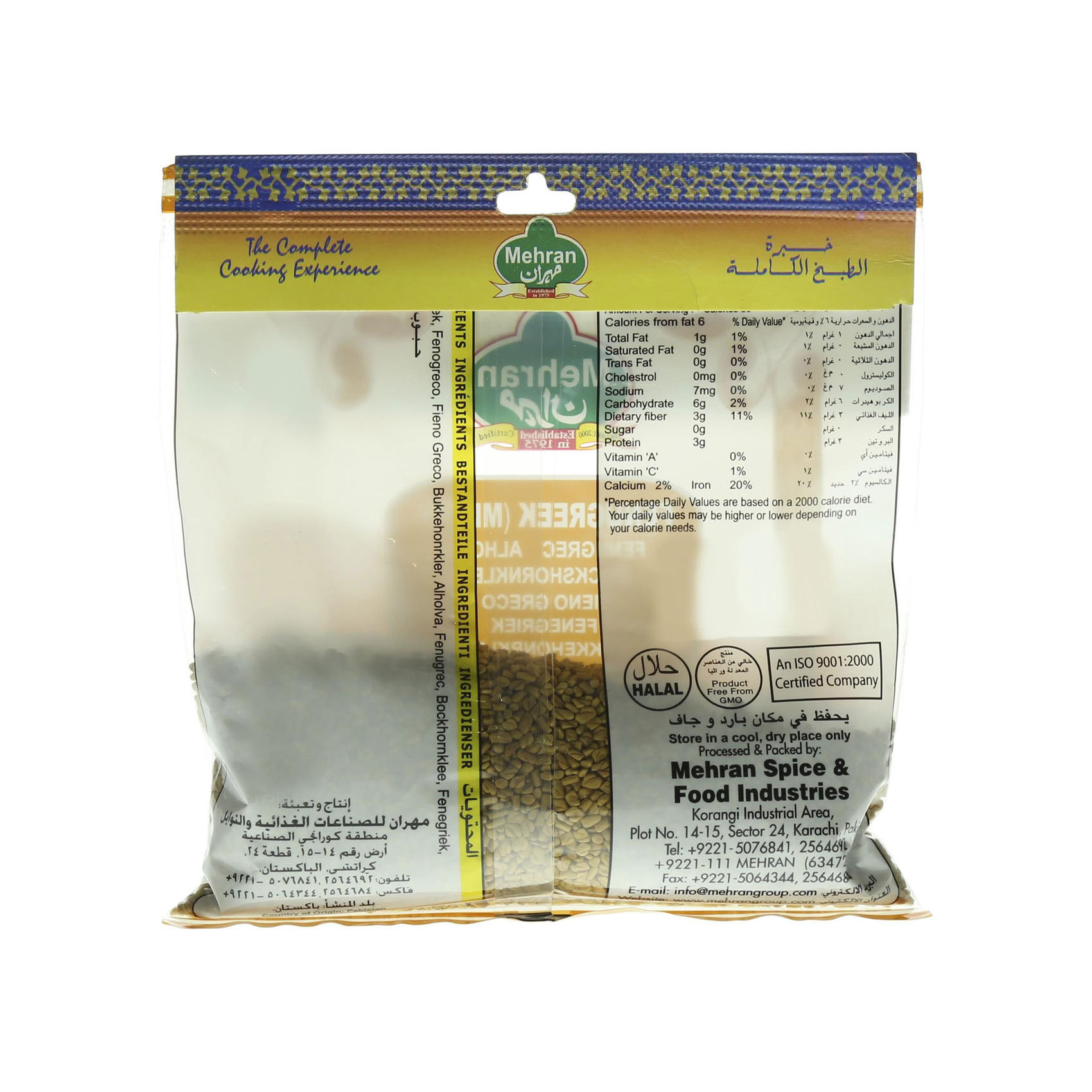 MEHRAN FENUGREEK 200G