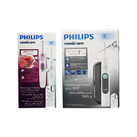 PHILIPS Toothbrush Air Floss Ultra With Extra Brush White