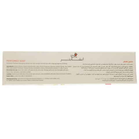 Enchanteur-Perfumed-Soap-Enticing-125g-x3