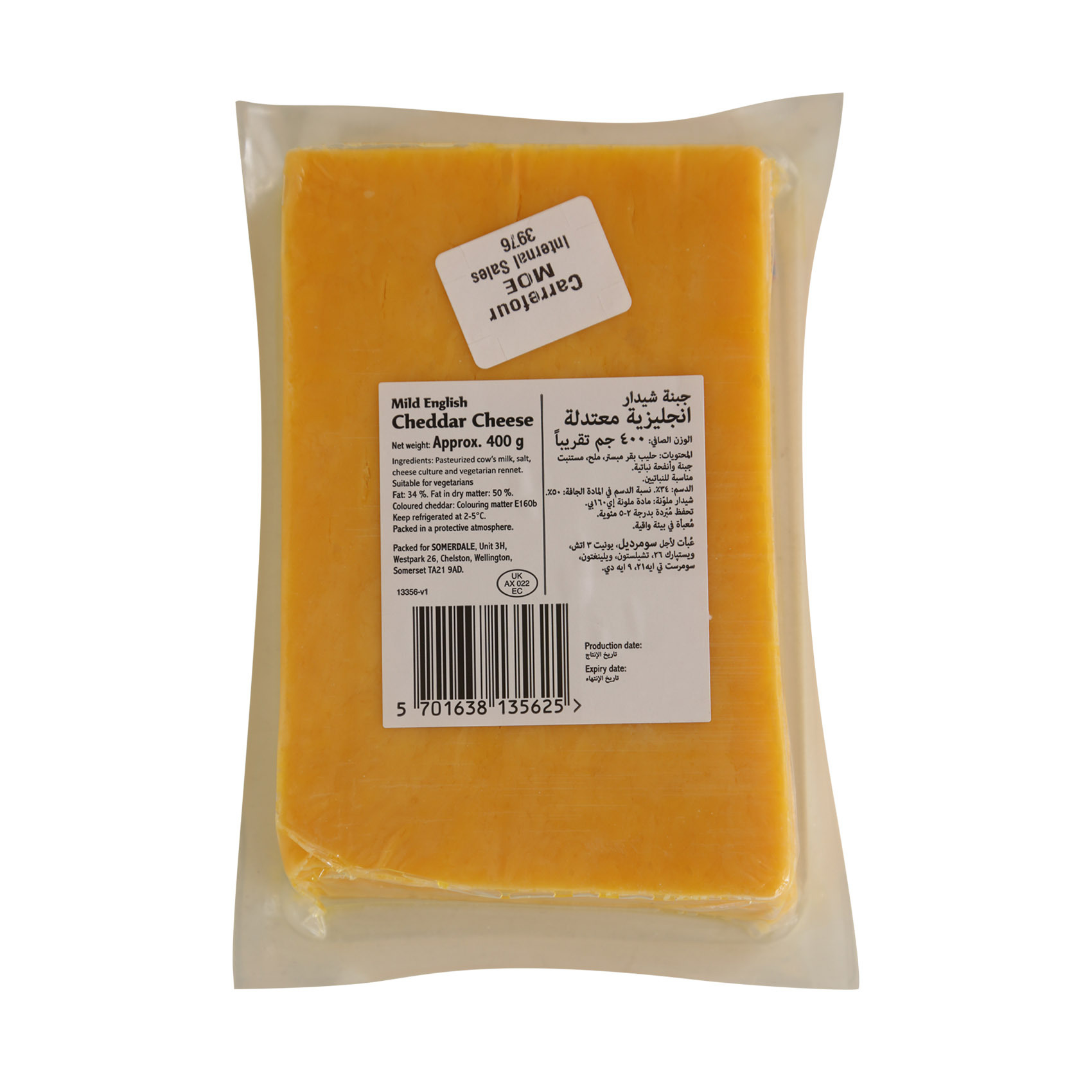 MONTECHRISTO CHEDDAR RED 400GM