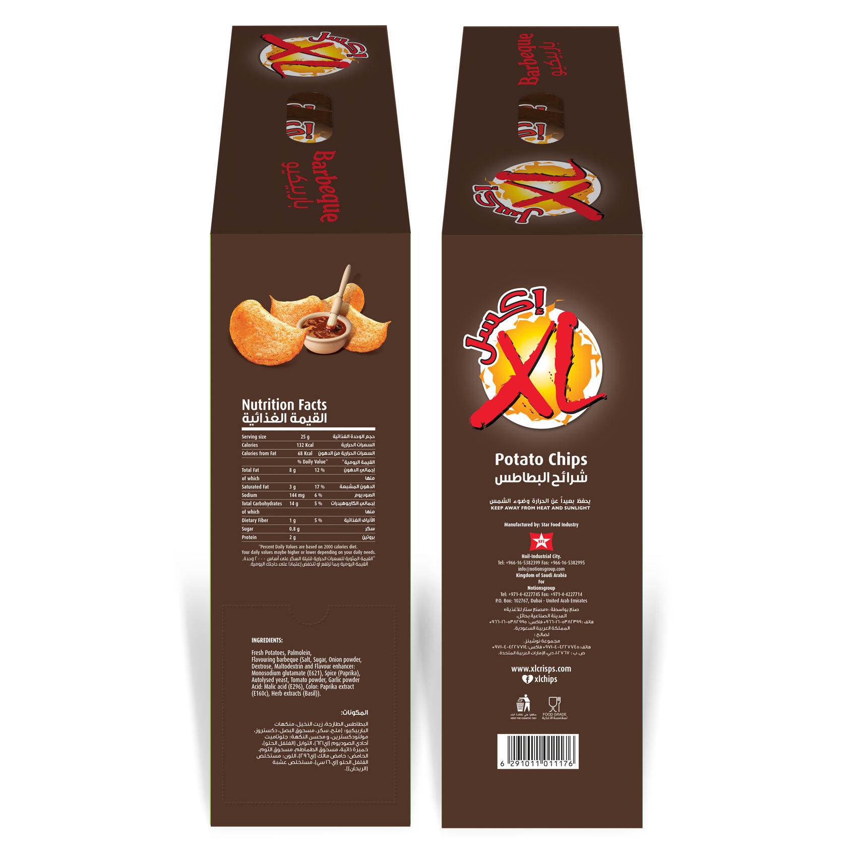 XL CHIPS BBQ DUPLEX 26GX14