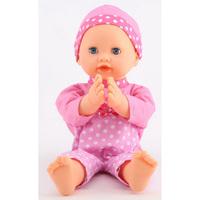 Baby Habibi Active - Clapping, Talking Singing Baby Arabic