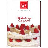 Ya Halawah Cooking Book