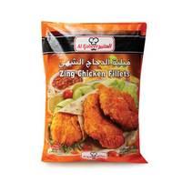 Al kabeer zing chicken fillet 1kg
