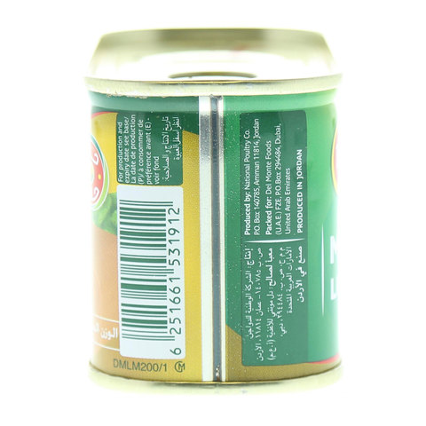 Del-Monte-Meat-Luncheon-200g