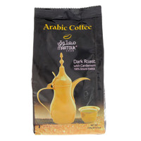 Maatouk Arabic Coffee Dark Roast with Cardamom 250g
