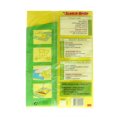 Scotch-Brite-Floor-Cloth-1-Piece