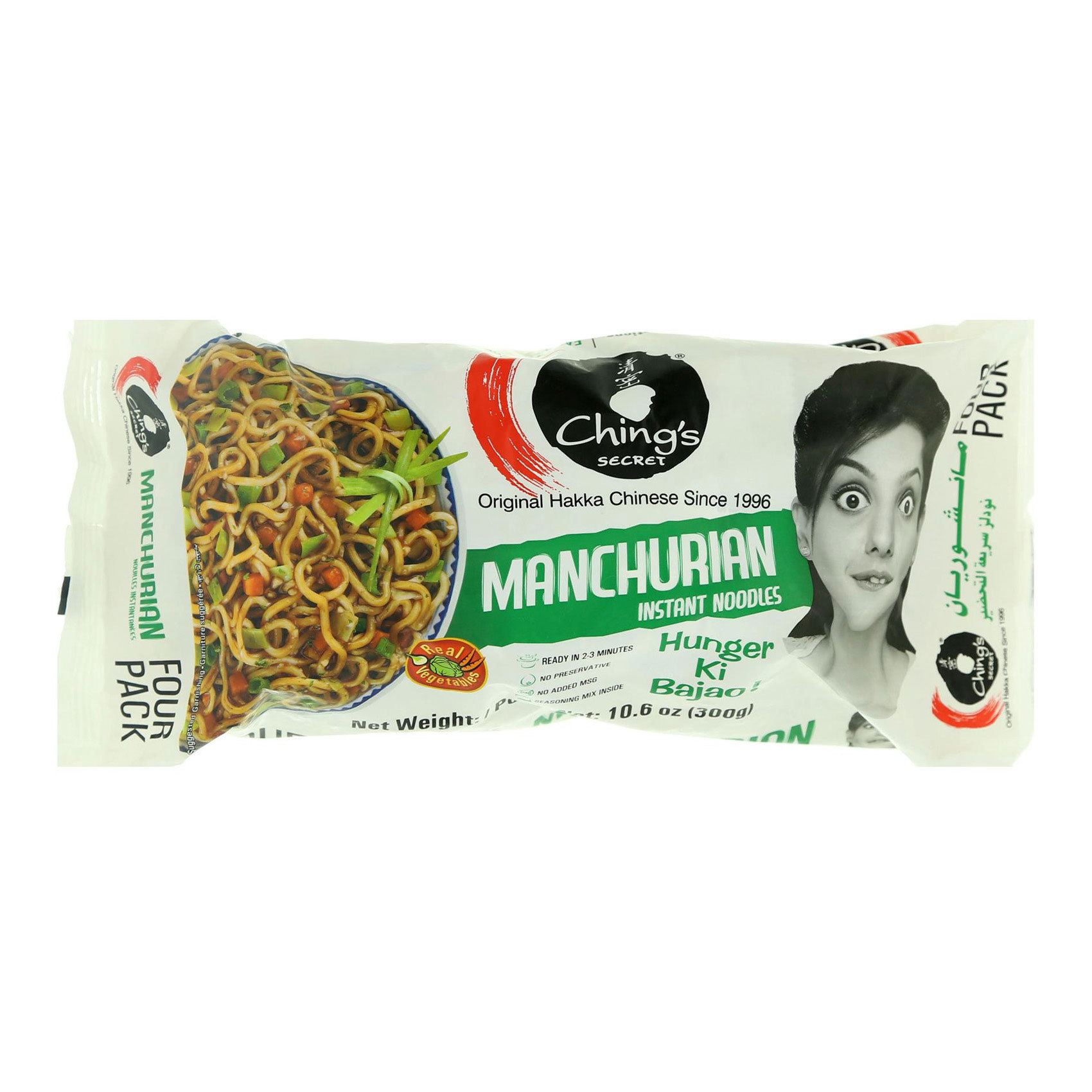 CHING'S MNCHURIAN NOODLES 240G