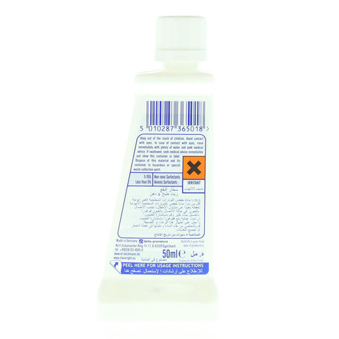 Dr.-Beckmann-Stain-Devils-Cooking-Oil-&-Fat-Remover-50ml