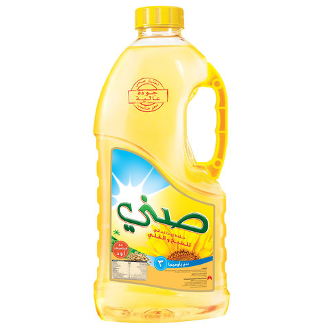 Sunny-Mixed-Vegetable-Oil-For-Cooking-And-Frying-1.8L