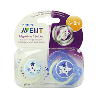 Philips Avent Soothers Fashion 6-18 Months 2 Pieces