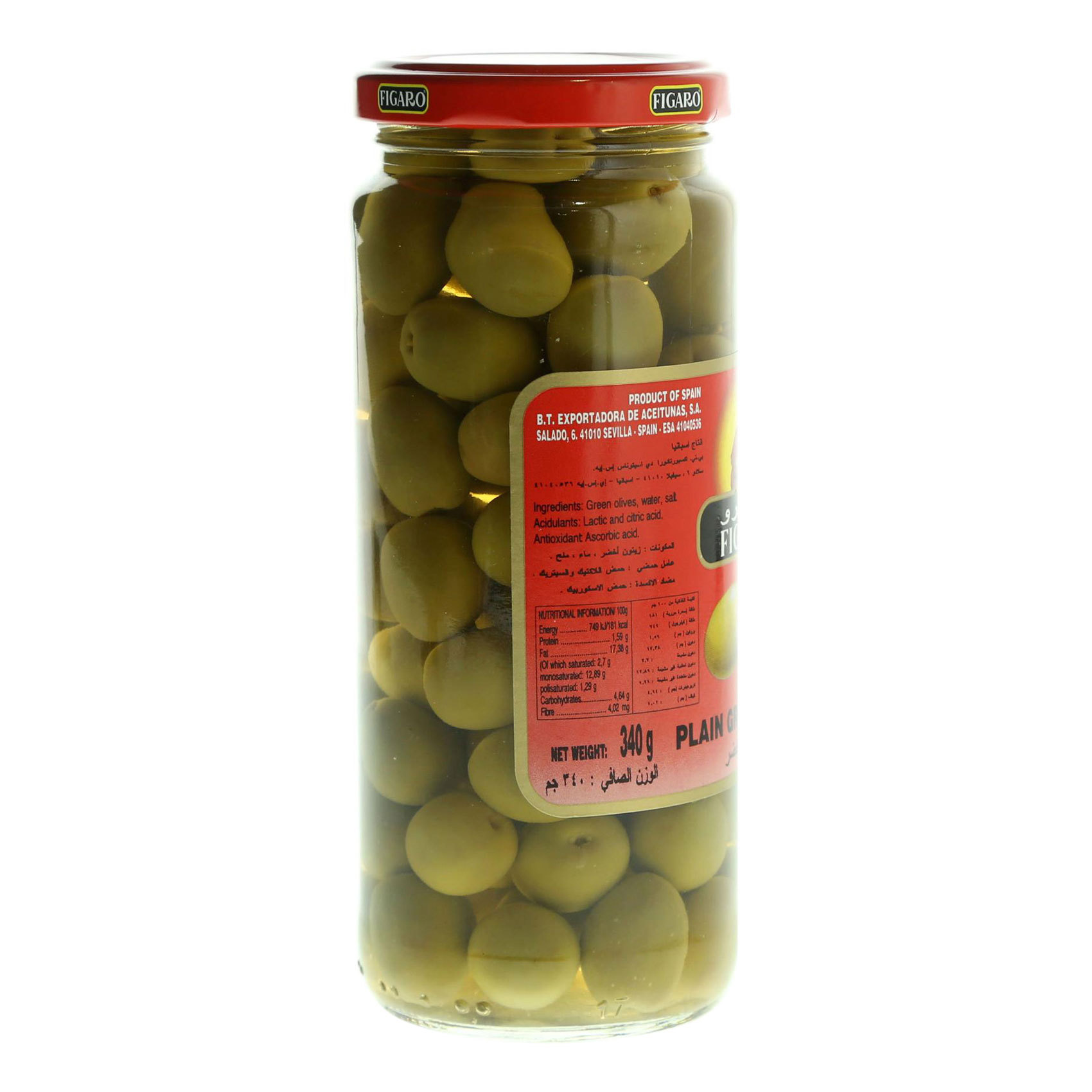 FIGARO PLAIN GREEN OLIVES 340GR