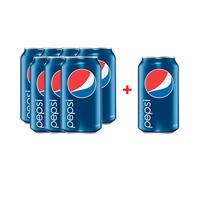 Pepsi Can 330ML 7+1 Free