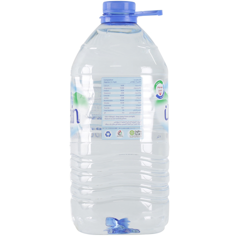 Al-Ain-Bottled-Drinking-Water-5L