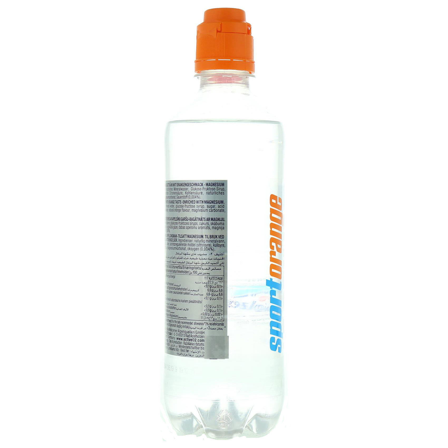 ACTIVE O2 OXYGEN WATER ORANGE 500ML