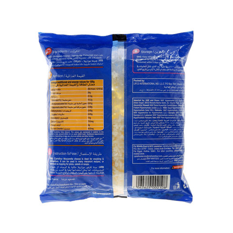 Carrefour-Mozzarella-Cheese-Shredded-200g