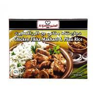 Al kabeer chicken tikka makani with pilau rice 450 g