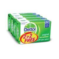 ديتول صابون الأصلي 120 جرام - 2+2 مجانا