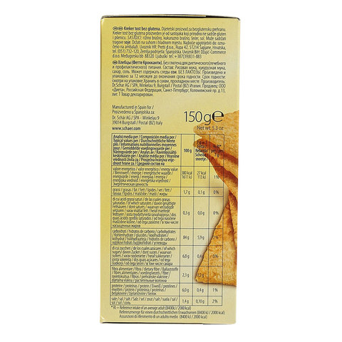 Schar-Gluten-Free-Cracker-150g